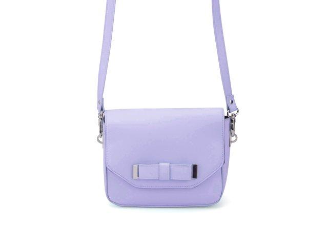 Světle fialová menší kabelka přes rameno Pieces Nut