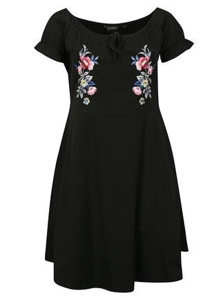 Černá pruhovaná delší sukně Dorothy Perkins Curve  9b6159fb11