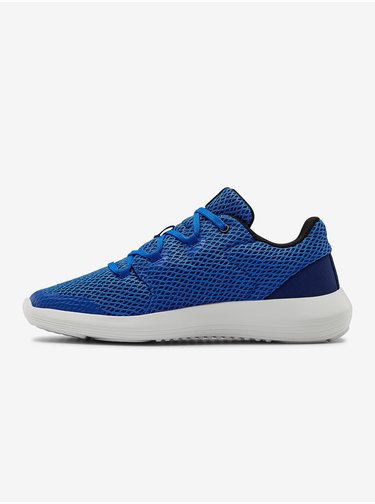 Boty Under Armour Gs Ripple 2.0 Nm