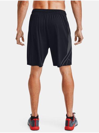 Kraťasy Under Armour Tech Logo Shorts