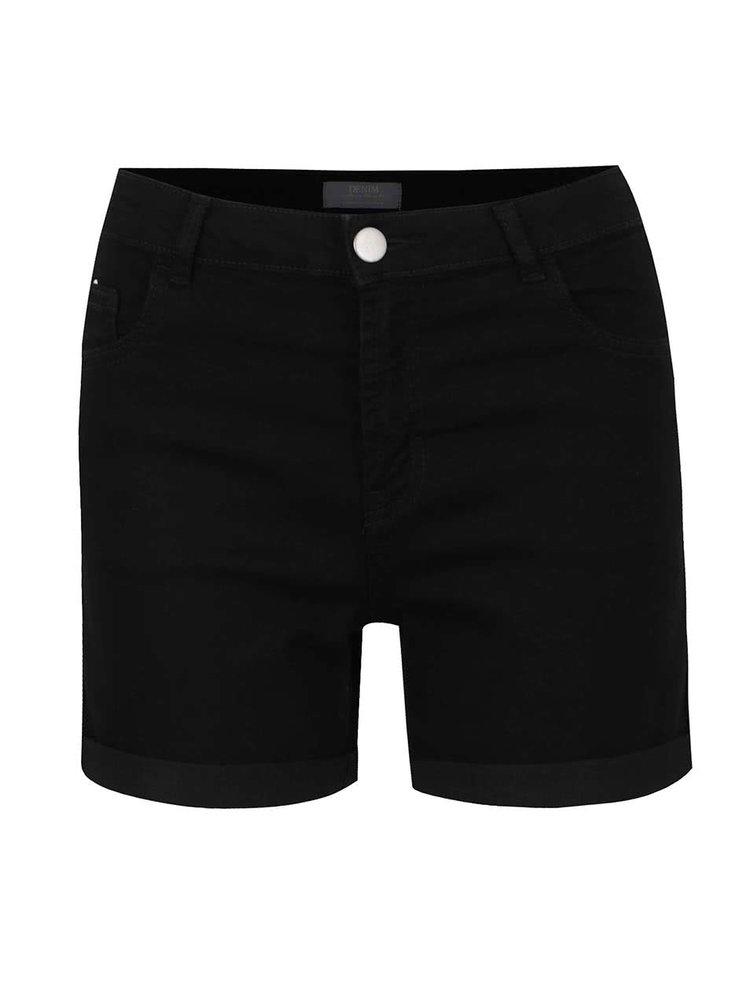 Pantaloni scurți negri Dorothy Perkins din denim
