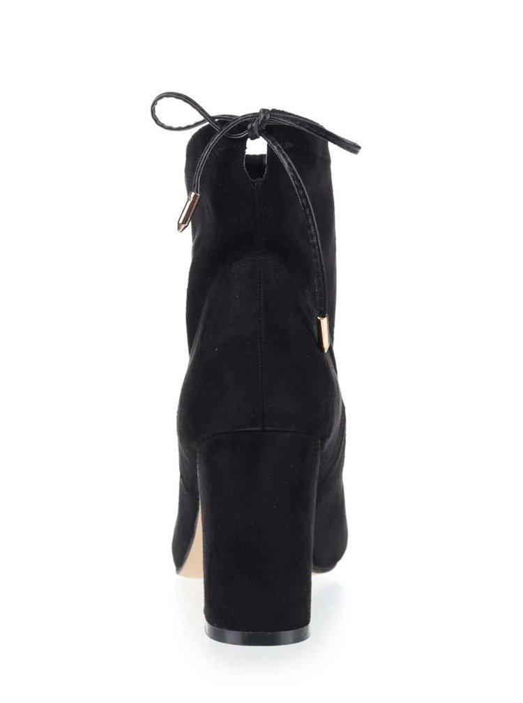 Čierne členkové topánky na podpätku v semišovej úprave Dorothy Perkins