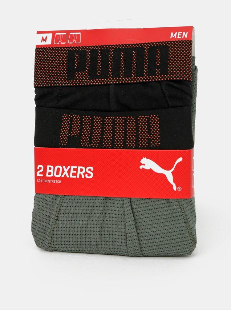 Sada dvou boxerek v šedé a černé barvě Puma