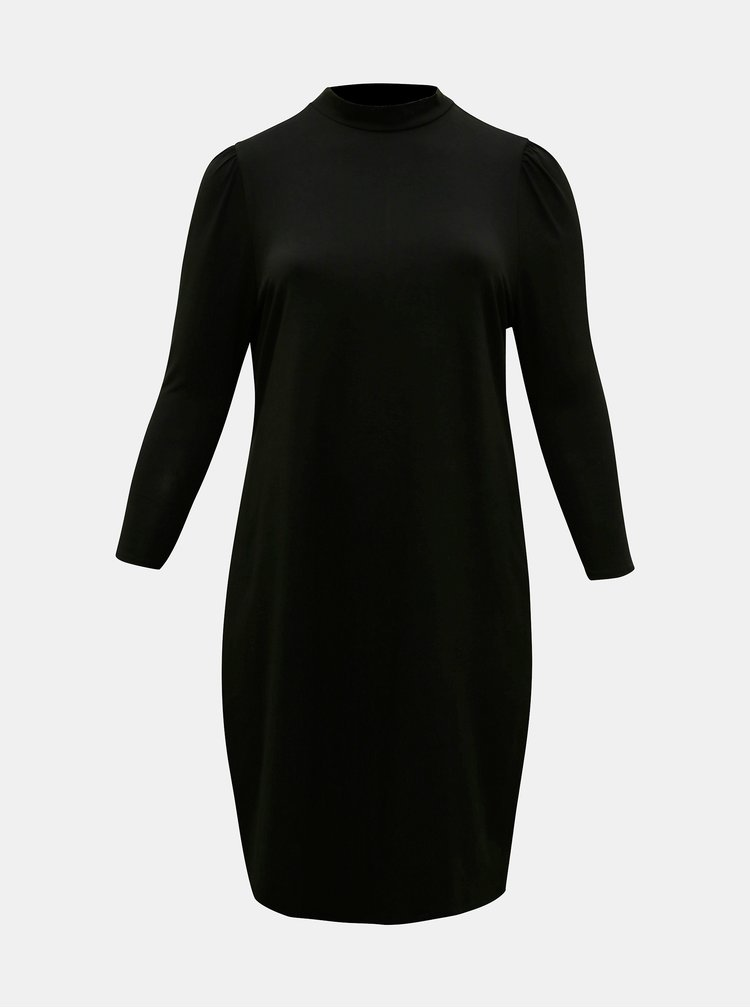 Marimi curvy pentru femei ONLY CARMAKOMA - negru