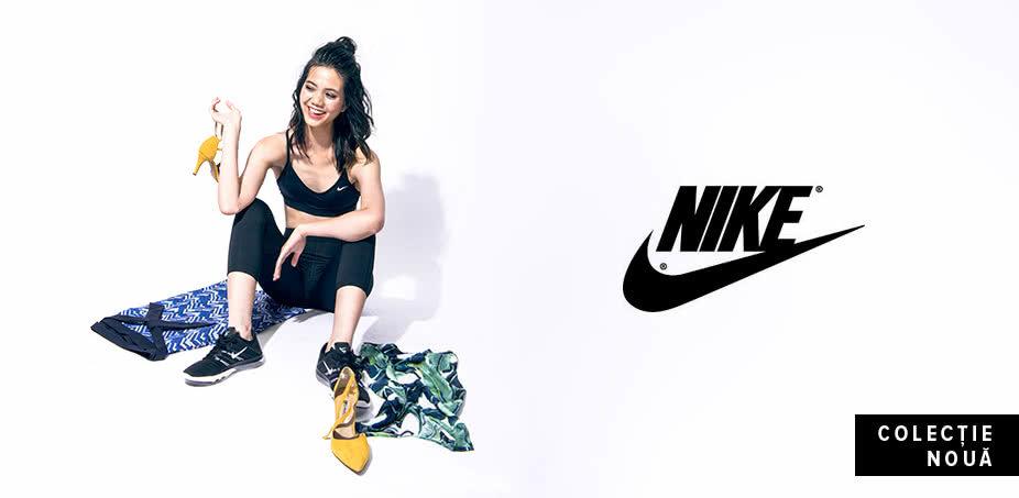 Nike: Tehnologii inovatoare