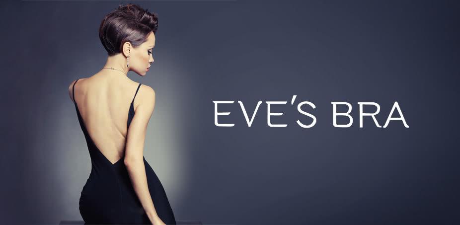 Eve's Bra: Kouzelná neviditelná podprsenka