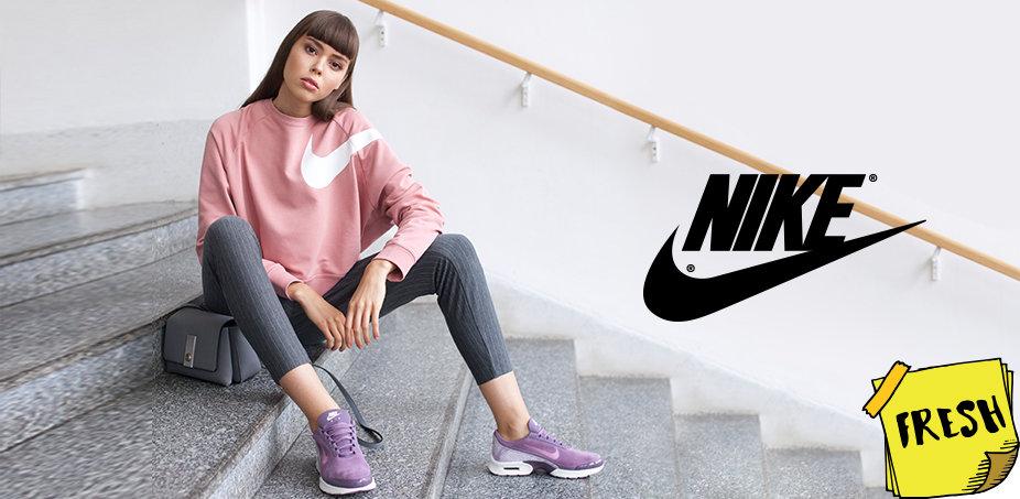 Nike: Stil sporty♀