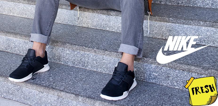 Nike: Mișcă-te cu stil♂