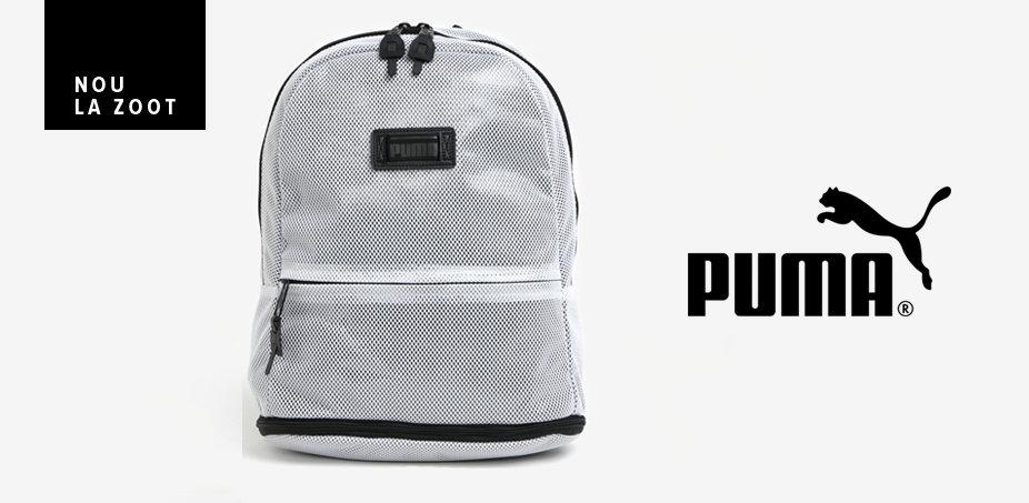Puma: Sportul ca stil de viata