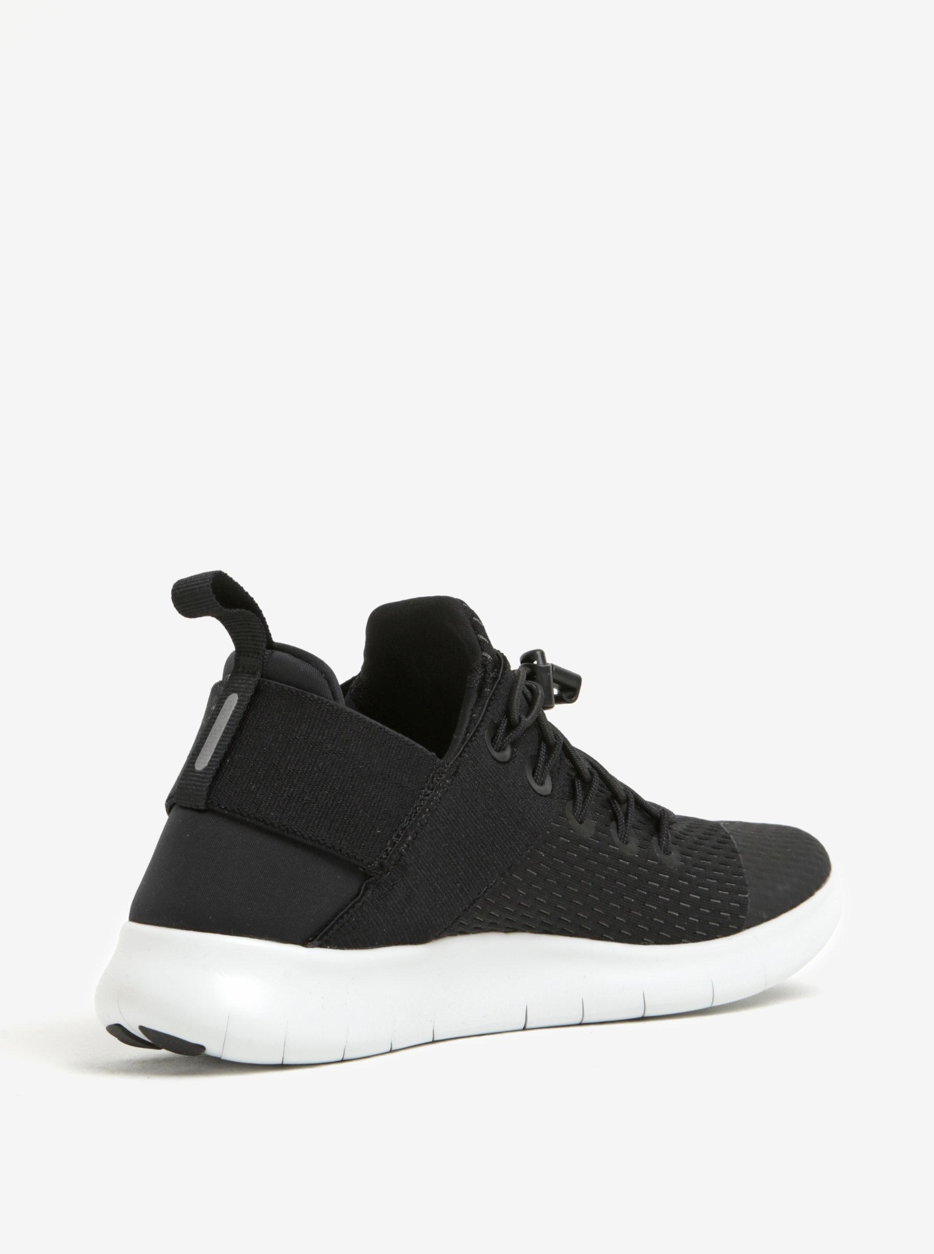 2e8d53217c4d3 Krémovo-čierne dámske tenisky Nike Free Commuter   ZOOT.sk