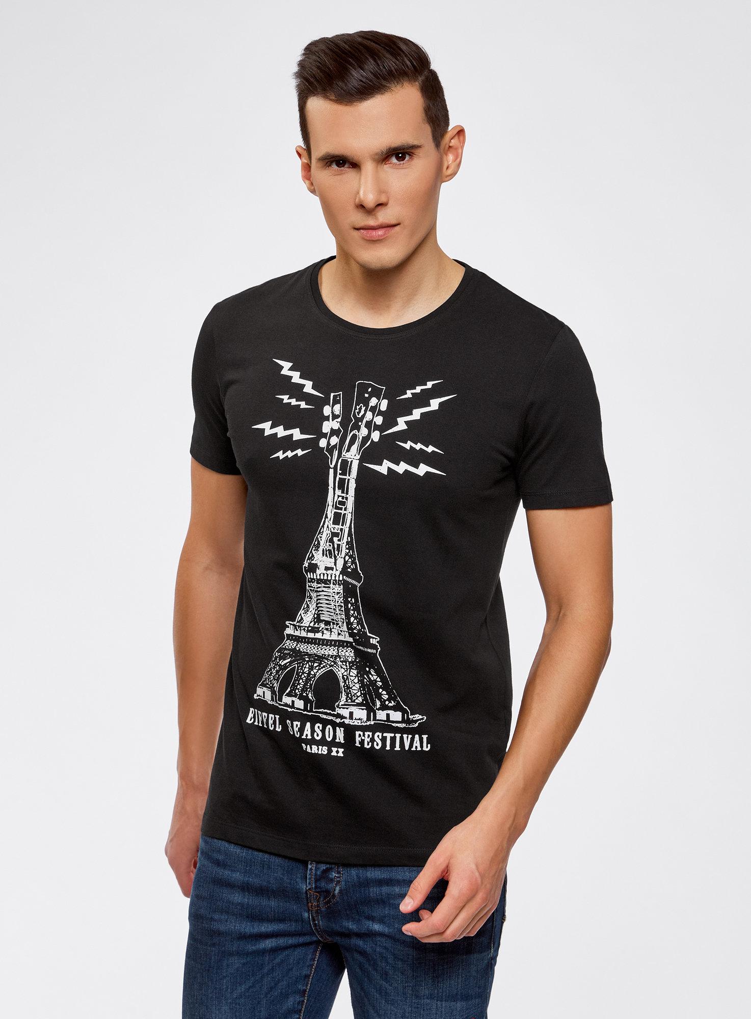 """Tričko s potiskem """"Eiffelova věž"""" OODJI"""