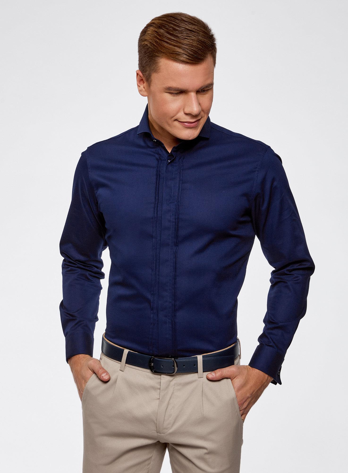 Košile vypasovaná s manžetami na manžetové knoflíčky OODJI