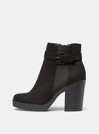 Čierne členkové topánky v semišovej úprave Dorothy Perkins