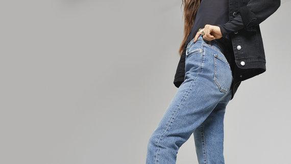 Průvodce střihem džínů