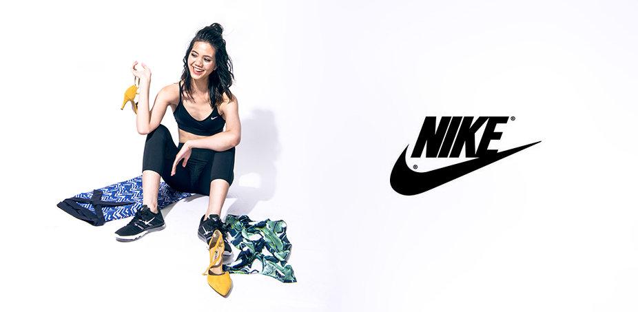 Nike: Holky, do toho!