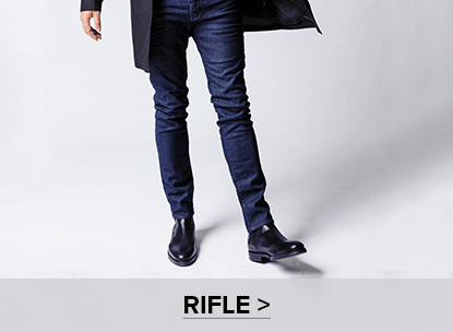 Rifle ♂