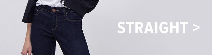 Dámské Straight džíny