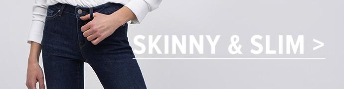 Dámské Skinny & Slim džíny